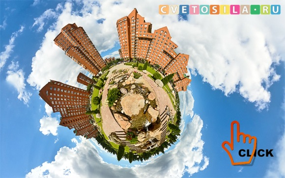 www.cvetosila.ru — виртуальные туры и 3d панорамы